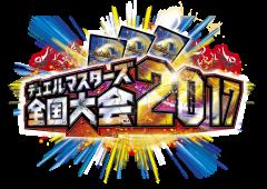 zenkoku_logo-e1520605507299